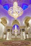 Grand Mosque in Abu Dhabi, UAE Royalty Free Stock Photo