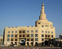 The Grand Mosque and cultural centre in Doha (Qatar) Royalty Free Stock Images
