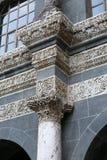 Grand Mosque, Diyarbakir Royalty Free Stock Photos