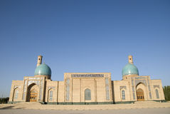 Grand Mosque Hazrati Imom Royalty Free Stock Photo