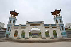 Free Grand Mosque In Xining ( Dongguan ) Stock Images - 34766134