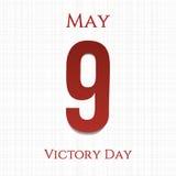 Grand nombre de papier 9 de Victory Day Le neuvième peut Image libre de droits
