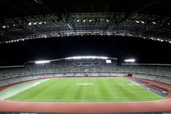 Grand opening of Cluj Arena Stock Photography