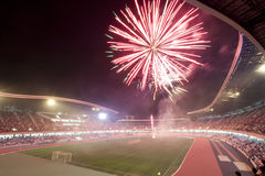 Grand opening of Cluj Arena Stock Image