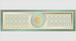 GRAND ORNEMENT ISLAMIQUE COMPLEXE SUR LE FOND VERT illustration libre de droits
