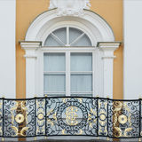 Grand Palace balcony ornament. In the Peterhof State Museum Preserve Royalty Free Stock Photos