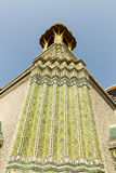 The Grand Palace - Bangkok Stock Photo