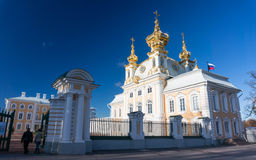 Grand Palace Church. The Summer Palace in autumn. Peterhof. Russia Stock Photo