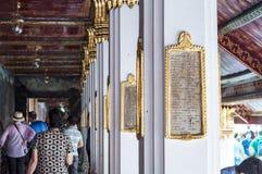 Grand Palace complex, Bangkok, Thailand Royalty Free Stock Images