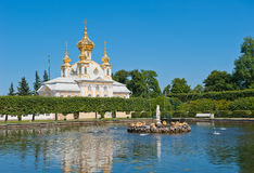 Grand palace, Petergof, Russia Stock Images
