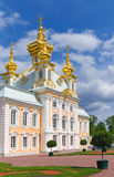 Grand Palace Peterhof Stock Image