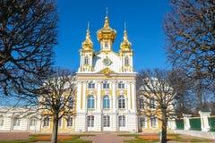 Grand Palace, Peterhof, St. Petersburg. Stock Image