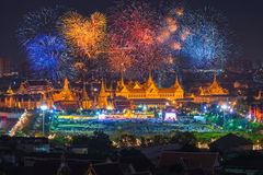 Grand palace at twilight in Bangkok along Thai father's Day our. King birthday festival, Thailand with fire work. This is traditional and generic style in royalty free stock photo