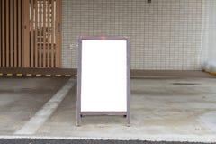 Grand panneau d'affichage vide sur un mur de rue Photo stock