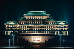 Grand Peoples Study House, Pyongyang, North Korea. The Grand People's Study House is the central library located in the North Korean capital, Pyongyang. The Stock Photos