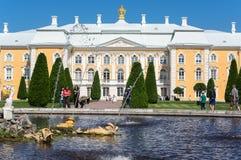 Grand Peterhof Palace Stock Images