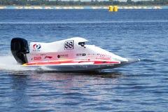 Grand Prix Formula 1 H2O. VYSHGOROD, UKRAINE - JULY 20 : Powerboat number 88 China Soushtern Team F1 fast speed. Pilot Xiong Zi Wei . Grand Prix Formula 1 H2O Royalty Free Stock Photo