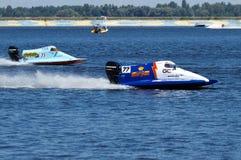 Grand Prix Formula 1 H2O. VYSHGOROD, UKRAINE - JULY 20,2012 : Grand Prix Formula 1 H2O World Championship Powerboat in Vyshgorod, Ukraine Royalty Free Stock Images