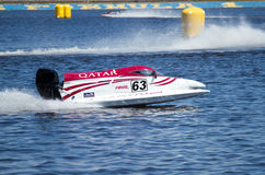 Grand Prix Formula 1 H2O World Championship. VYSHGOROD, UKRAINE - JULY 20 : Powerboat number 63 Qatar Team F1 fast speed . Grand Prix Formula 1 H2O World Stock Image