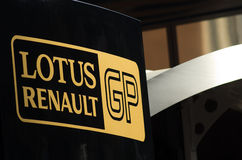 Grand Prix of Monaco, 2011 Stock Photography