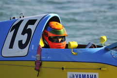 Grand Prix Portugal Speedboat Royalty Free Stock Images
