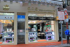 Grand shanghai watch and jewellery shop in Hong Kong Royalty Free Stock Photo