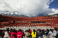 The grand show in LIJIANG Stock Image