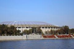 Grand Sports Arena Luzhniki in Moscow Royalty Free Stock Image