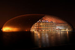 Grand theater. Night view of national grand theater of China Royalty Free Stock Images