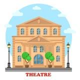 Grand theatre or Buildingfor entertainment Stock Photo