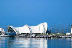 Grand Theatre. China Qingdao Olympic Sailing Center Grand Theater Royalty Free Stock Photography