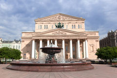 Grand Theatre in Moscow, Russia Stock Photo