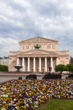 Grand Theatre in Moscow, Russia Stock Photos
