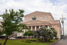 Grand Theatre in Moscow, Russia Royalty Free Stock Photos
