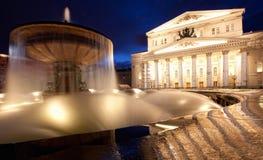Grand Theatre at night stock image