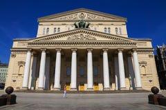Grand Theatre on Theatre Square in Moscow, Russia Stock Photo