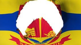 Grand trou dans le drapeau de capitale de Saint Paul illustration stock