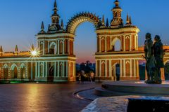 Grand Tsaritsyn Palace. Tsaritsyno is a palace museum and park reserve in the south of Moscow. It was founded in 1776 by the order. Grand Tsaritsyn Palace royalty free stock photos