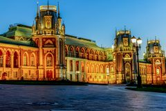 Grand Tsaritsyn Palace. Tsaritsyno is a palace museum and park reserve in the south of Moscow. It was founded in 1776 by the order. Grand Tsaritsyn Palace royalty free stock images
