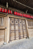 Ornate Wooden Doorway Royalty Free Stock Photo