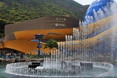 Grande acquario Immagini Stock Libere da Diritti