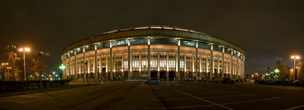 Grande arena di sport in Luzhniki immagini stock libere da diritti