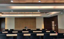 Grande auditorium per l'efficace riunione d'affari Immagini Stock Libere da Diritti