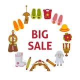 Grande bannière de vente avec les marchandises felted Images stock