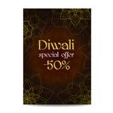 Grande bannière de vente de Diwali Festival des lumières indien Photo libre de droits