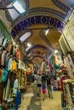 Grande bazar Fotografia Stock