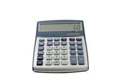 Grande calcolatore Immagine Stock Libera da Diritti