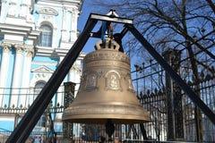 Grande campana di chiesa Fotografia Stock Libera da Diritti
