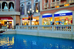 The Grande Canale Shopping Center Royalty Free Stock Images