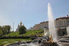 Grande cascata in Peterhof Immagini Stock Libere da Diritti